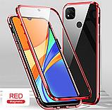 Магнитный металл чехол FULL GLASS 360° для Xiaomi Redmi 9C, фото 2