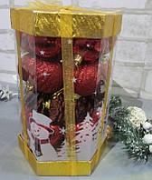 Набор новогодних украшений в подарочной коробке,35 штук, 5 см Красные