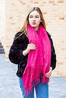 🔥НОВИНКА!!! Большой розовый однотонный кашемировый платок с бахромой LEONORA, фото 1