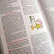 Библия для следопыта, современный перевод под ред. Кулакова (термовинил, зеленая, без замка, индексы, 13х19), фото 6