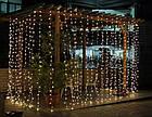 Гирлянда наружная Штора светодиодная, 150 LED, Золотая (Теплый белый), флеш с мерцанием, белый провод, 3х1м., фото 9