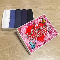 Подарок для мамы, Подарочный набор женских носков (кейс носков), 10 пар