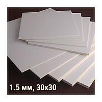 Пивной картон толщ.1,5 мм, 30*30 см, 10 шт.