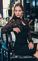 Платье вечернее нарядное с верхом из сетки с пайетками и вырезом каплей, длиной миди (р. S, М) 45PL1907