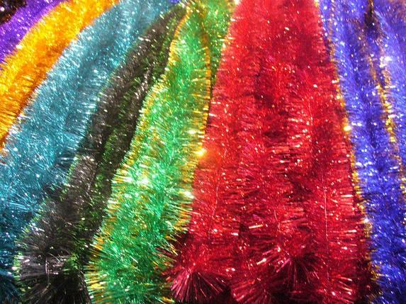 Мишура Новогодняя  микс расцветок , диаметр 10 см, длинна 3 метра ,50 штук в упаковке, фото 2