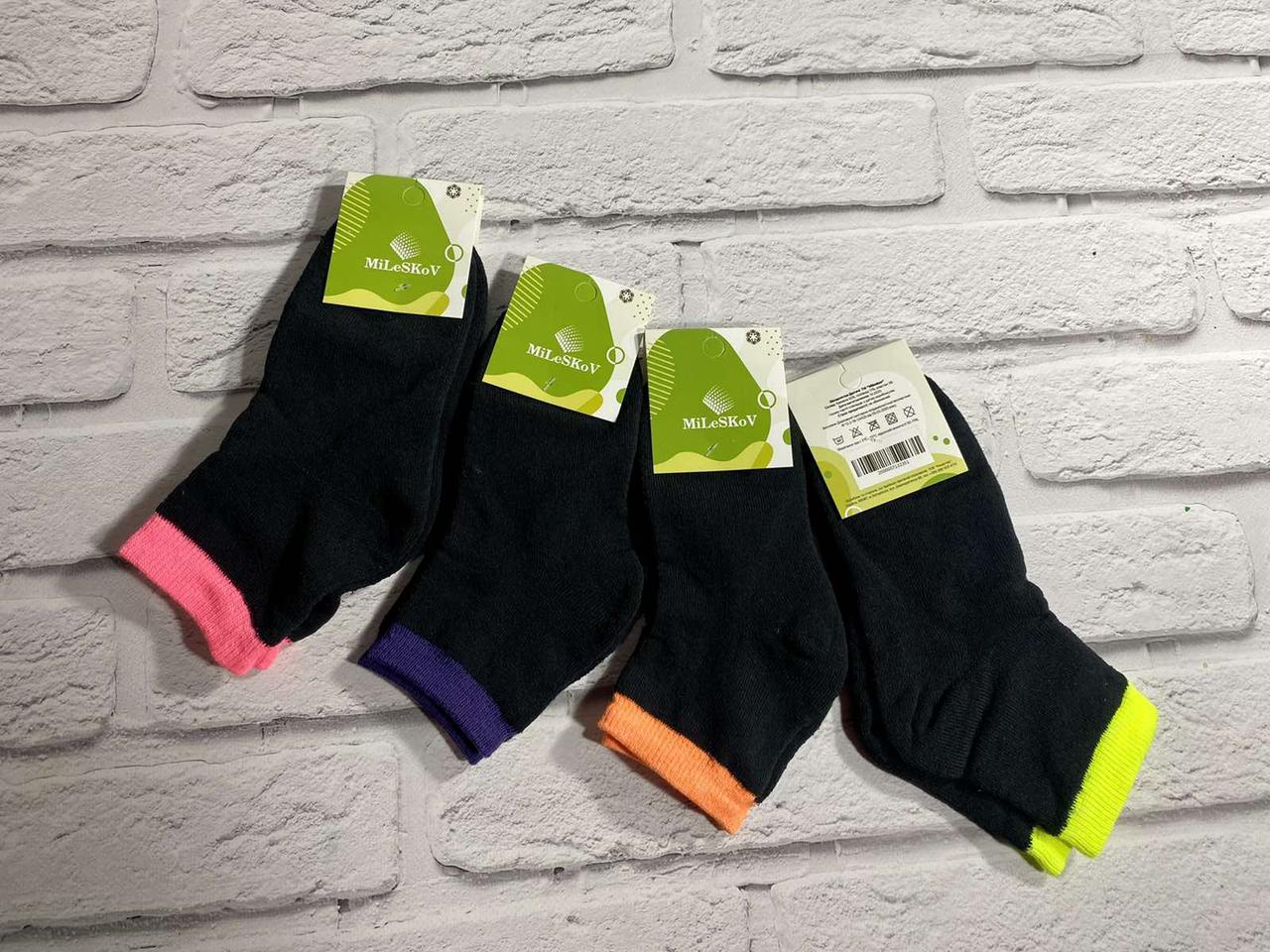 Дитячі махрові шкарпетки 3-5, 5-7 років
