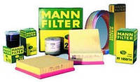 Mann Filter - топливный фильтр производителя МАН (Германия), салона, воздушный, маслянный