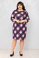 Женское платье Футляр №4 р. 50-62 ромб разноцвет