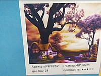 "Картина-раскраска по номерам на холсте 40*50 ""Домик под деревом "" (н-р акр.красок+3 кисти) РН9282"