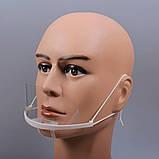 Пластиковая маска мастера, фото 2