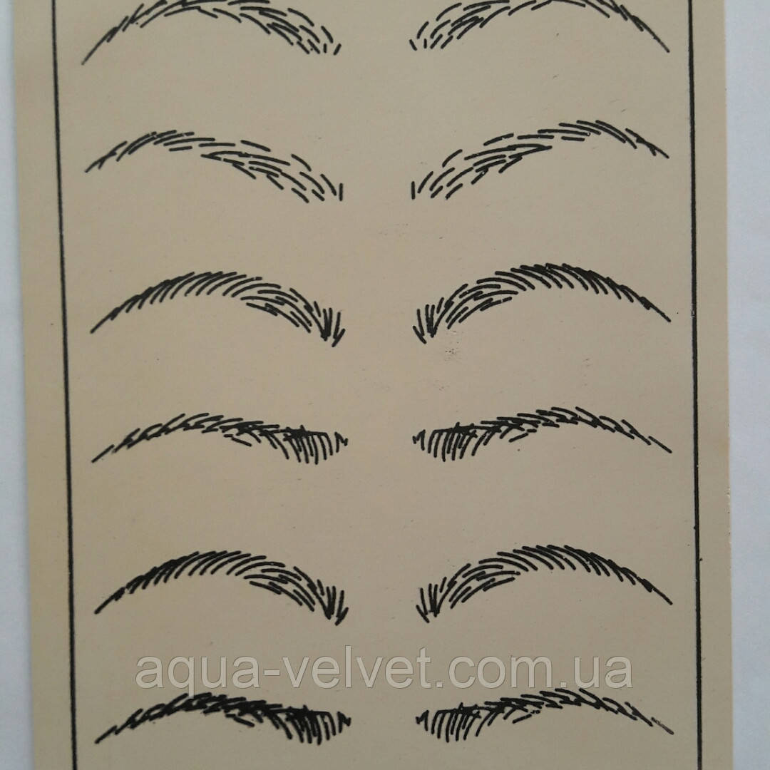 Имитация кожи с рисунком бровей