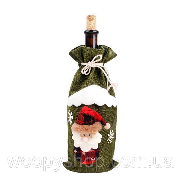 """Мешок новогодний для бутылки, подарка """"Санта"""" 30*14см"""