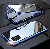 Магнитный металл чехол FULL GLASS 360° для Samsung Galaxy A71, фото 4