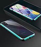 Магнитный металл чехол FULL GLASS 360° для Samsung Galaxy A71, фото 3