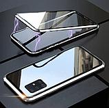 Магнитный металл чехол FULL GLASS 360° для Samsung Galaxy A71, фото 7