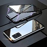 Магнитный металл чехол FULL GLASS 360° для Samsung Galaxy A71, фото 8