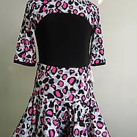 Тренировочный комплект :юбка+комбидресс на кнопках!