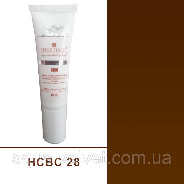 Краска для перманентного макияжа Brows colors INKSTINKT 10 мл HСВС28