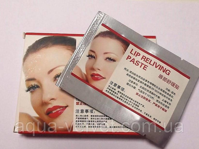 Салфетка-анестетик Lip Reliving Paste