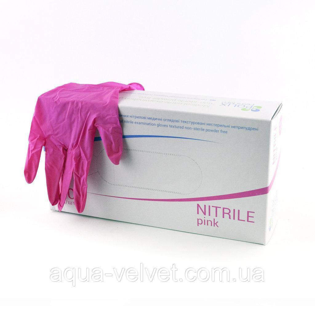 Перчатки Polix PRO&MED Pink L (буз пудры)