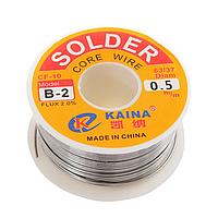 100 гр. припій Kaina 0.5 мм з флюсом 2% (63% SN 37% PB)