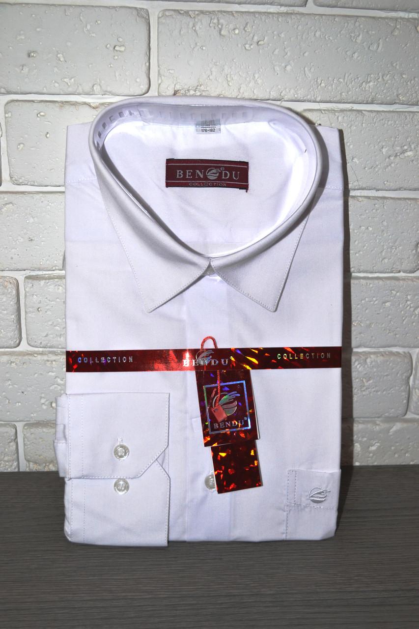 Мужская БЕЛАЯ классическая рубашка BENDU (размеры 40.41.42.45.46)