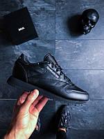 Оригинальные кроссовки Reebok Classic Leather Black