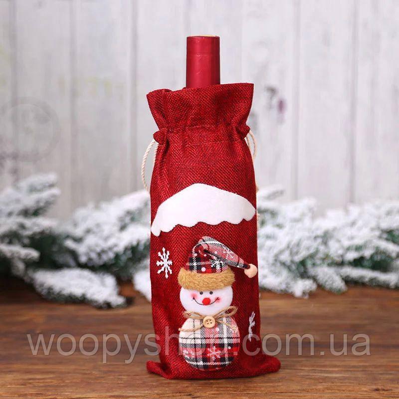 "Мешок новогодний для бутылки, подарка ""Снеговик "" 30*14см"