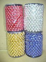 Бусы новогодние Жемчуг диаметр 4 мм , длинна 30 метров , в упаковке 4 катушки разного цвета, фото 2