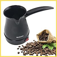 Электрическая кофеварка-турка Marado MA-1626 Черная для варки кофе кави електрична кавоварка для дома