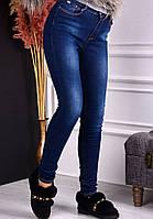 Женские утепленные джинсы на флисе, для девочек подростков,ЧИТАЙТЕ ПОЖАЛУЙСТА ПОЛНОЕ ОПИСАНИЕ ТОВАРА!