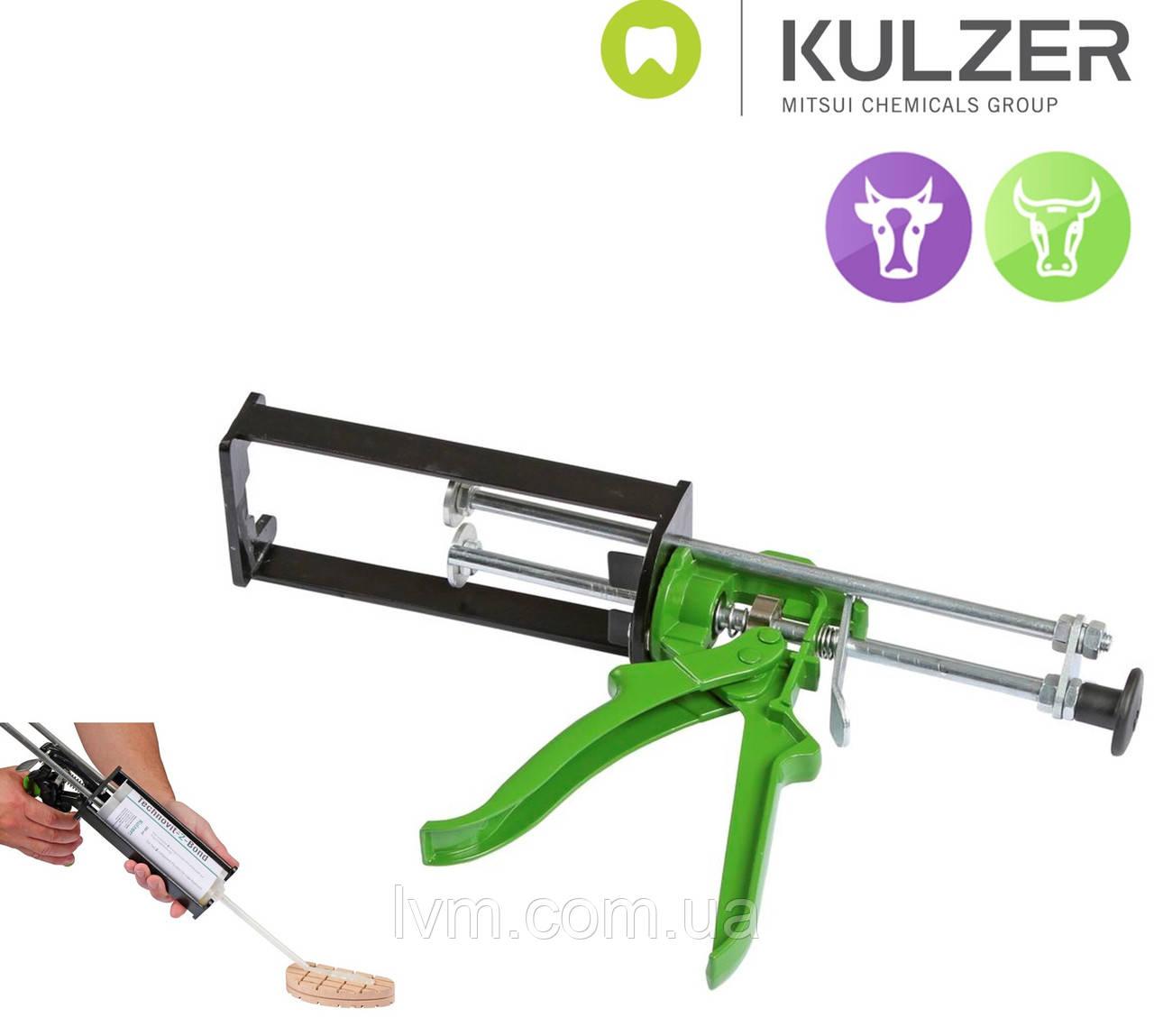 Дозатор Technovit-2-BOND Техновит-2-Бонд KULZER (Германия)