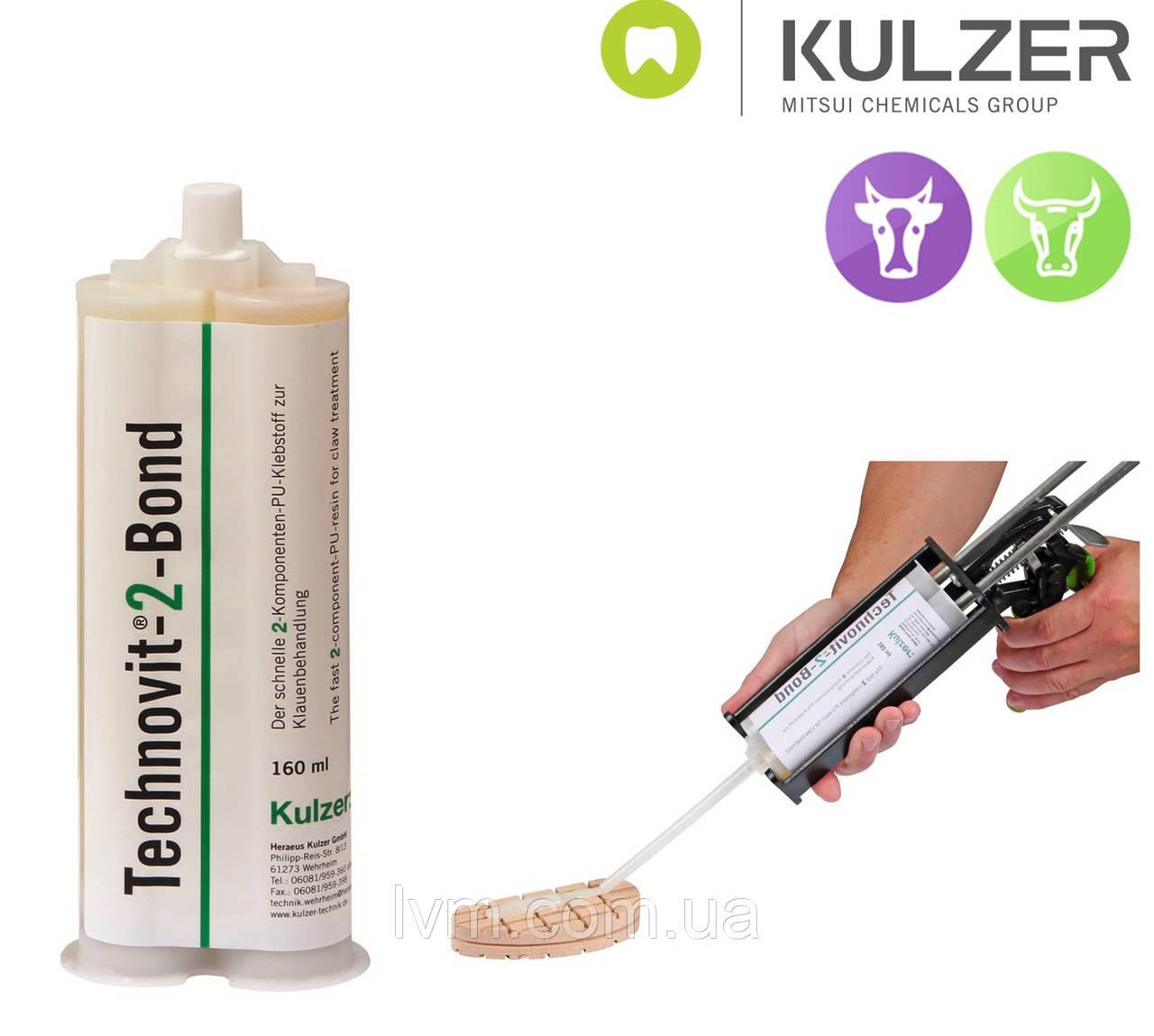 Клей для лечения копыт Technovit-2-BOND Техновит-2-Бонд, туба KULZER (Германия) ОРИГИНАЛ !