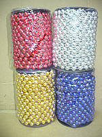 Бусы новогодние Жемчуг диаметр 10 мм , длинна 10 метров , в упаковке 4 катушки разного цвета, фото 2