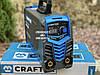 Инверторный сварочный аппарат Crafter RPI-300