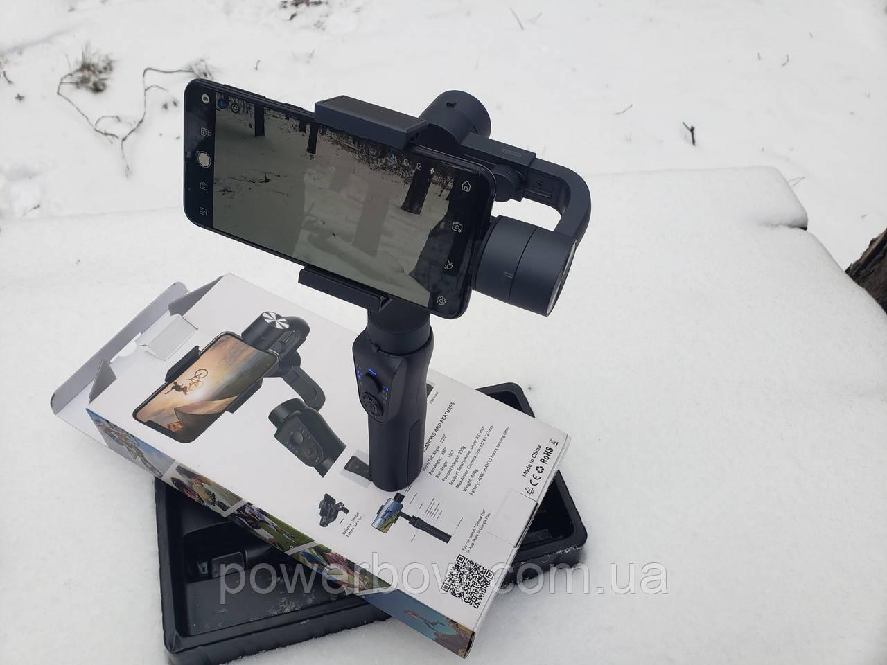Стабилизатор для телефона Gimbal S5B