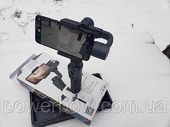 Стабілізатор для телефону Gimbal S5B