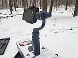 Стабілізатор для телефону Gimbal S5B, фото 6