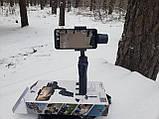 Стабілізатор для телефону Gimbal S5B, фото 7