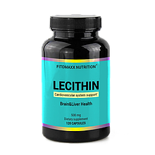 ЛЕЦИТИН  СОЕВЫЙ 120 капсул ( SOY LECITHIN) 500 мг