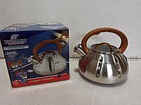 Чайник з свистком Bohmann BH 9918 wood 3 л, фото 1