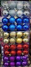Новогодние елочные шары диаметр 4 см, в упаковке 16 штук одного цвета разной текстуры, фото 2