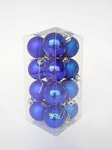 Новогодние елочные шары диаметр 4 см, в упаковке 16 штук одного цвета разной текстуры