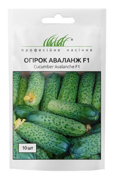 Семена огурца Аваланж F1 10 шт. партенокоарпический Nong Woo Bio 765595