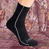 Шкарпетки трекінгові зимові середні, фото 5