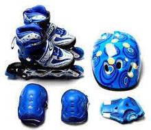 Ролики Happy Комплект синий
