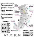 Шкарпетки трекінгові зимові низькі, фото 3