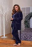 Велюровая пижама женская Тройка Размер 52 54 56 58 60 62 В наличии 4 цвета, фото 4