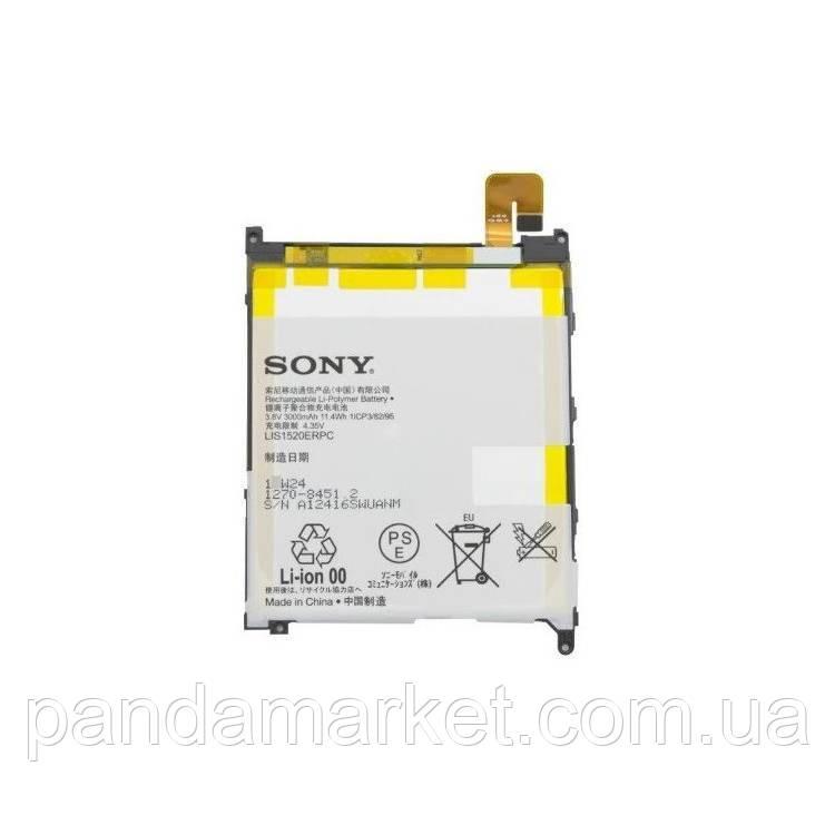 Аккумулятор Sony C6802 Xperia Z Ultra (LIS1520ERPC)