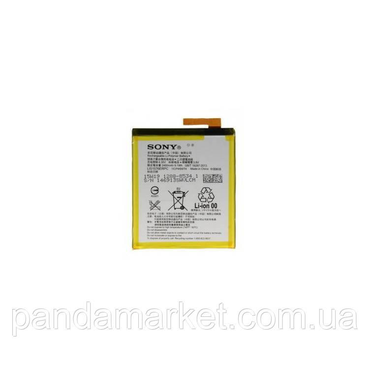 Аккумулятор Sony E2312 Xperia M4 Aqua (LIS1576ERPC)